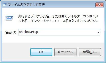 windows shell startup